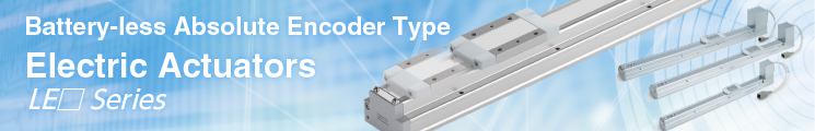 Battery-less Absolute Encoder Type