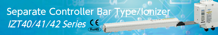 Bar Type/Ionizer Series IZS40/41/42