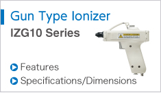 Fan Type/Ionizer