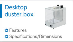 Desktop Duster Box