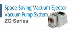 Space Saving Vacuum Ejector Vacuum Pump System Series ZQ