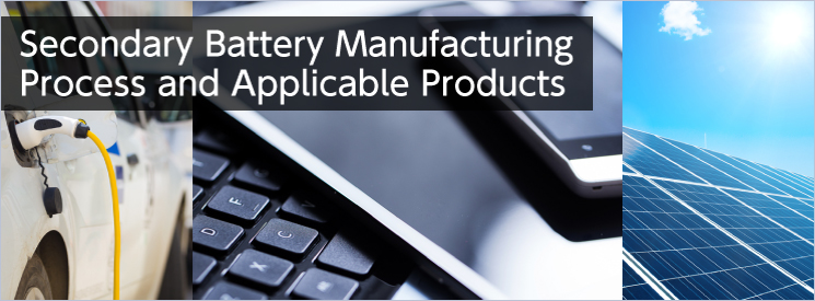 Secondary Battery Manufacturing Process and Applicable Products