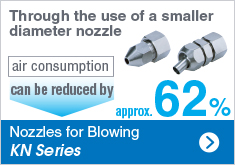 Nozzles for Blowing KN Series