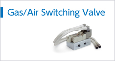 Gas ⁄ Air Switching Valve