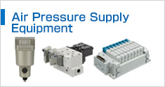 Air Pressure Supply Equipment