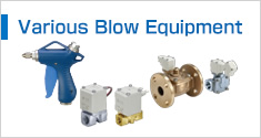 Various Blow Equipment