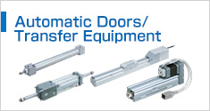 Automatic Doors/Transfer Equipment