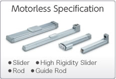 Motorless Specification