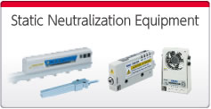 Static Neutralization Equipment