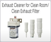 Exhaust Cleaner for Clean Room/Clean Exhaust Filter