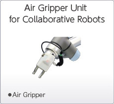 Air Gripper Unit for Collaborative Robots
