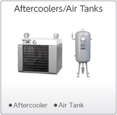 Aftercoolers/Air Tanks